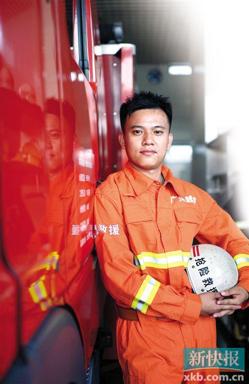 曾庭民是一名普通的广州消防战士,他告诉记者,这封遗书是今年1月19日写下的。