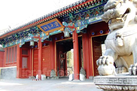 材料图 北京大学