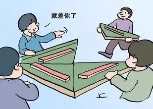 那么当天打麻将必输无疑,因此打麻将要挑日子,与自己生肖不犯冲的日子图片