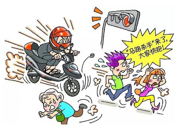 撞单车卡通图片