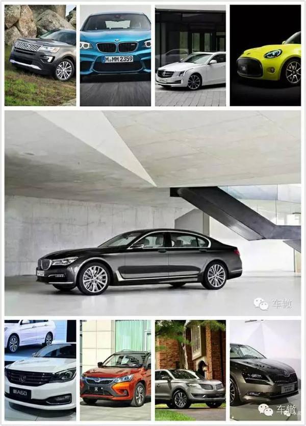 从七八万到上百万,车企在10月推新车也是拼了高清图片