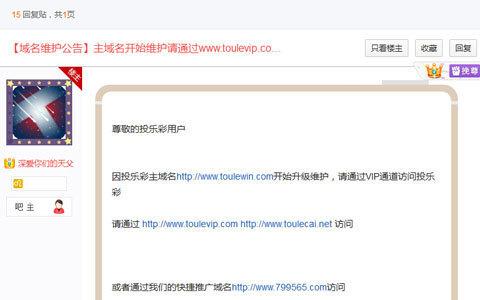 国内首家购彩o2o平台?真的靠谱吗?_搜狐其它_搜狐网