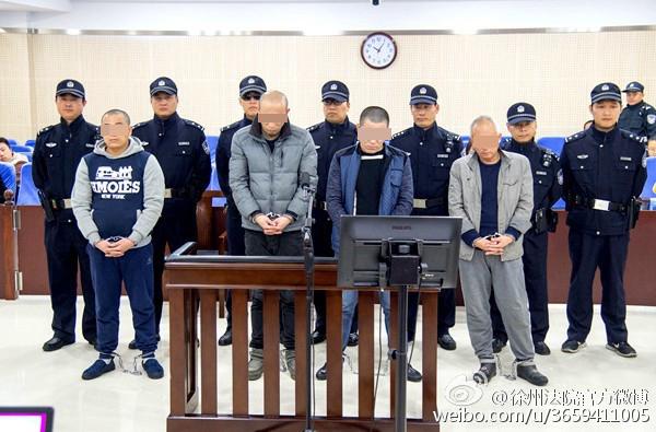 东北团伙流窜9省市盗窃抢劫近千万 一人曾是警察