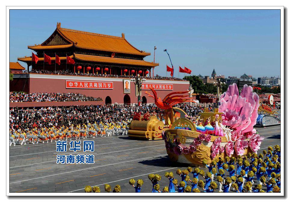 国庆60周年庆典活动(2009年)图片