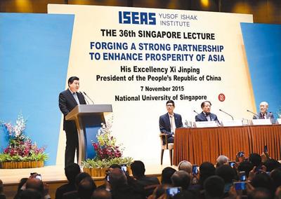 习近平在新加坡国立大学发表重要演讲