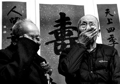 102岁抗战老兵在京逝世 曾参与四次长沙会战