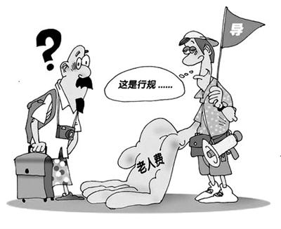 成都商报记者 李彦琴