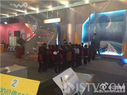 南京一小学组织秋游发生踩踏 16名孩子受伤