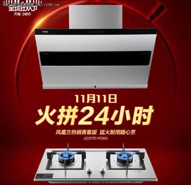 铁血丹????,,yk?9?m9?b_click.taobao.com/2mm9ykx