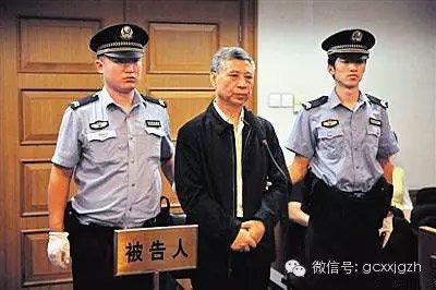 甘泉公安局王昌平_四大直辖市落马的55个厅官-搜狐新闻