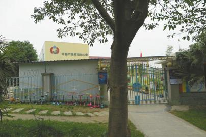 成都幼儿园4名女童疑遭虐待 称老师扯头发戳下体