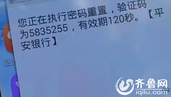 只要一打开手机,小李就不断的收到类似的信息。(视频截图)