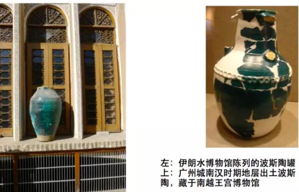 荣新江   波斯与中国:两种文化在唐朝的交融