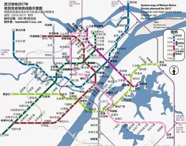 2020年武汉地铁线路图图片