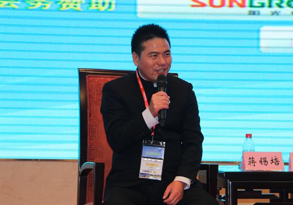 蒋锡培:实现智能制造需要同行间的开放包容