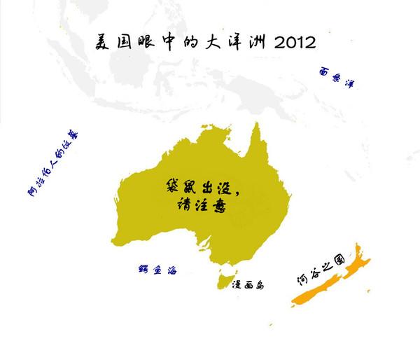 世界偏见地图,中国世界2个版本