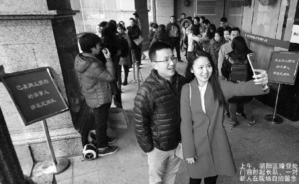 """北京:""""光棍节""""新人扎堆""""脱光"""" 200对情侣登记"""