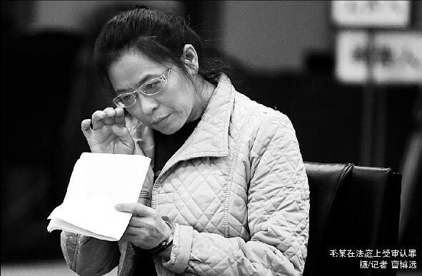 毛某在法庭上受审认罪摄/法制晚报记者曹博远