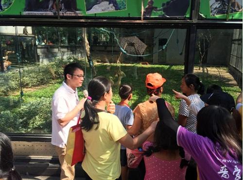 广州动物园园长刘立军:多让孩子亲近动物与自然