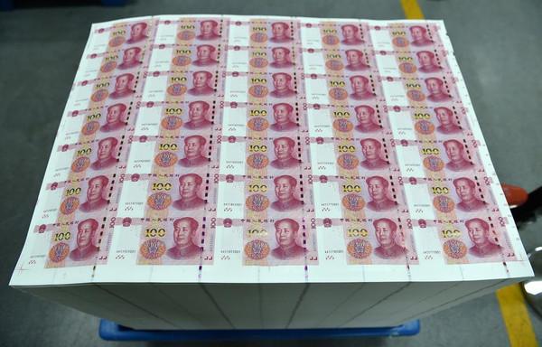 新版防伪升级100元纸币将在周四投入市场 双语