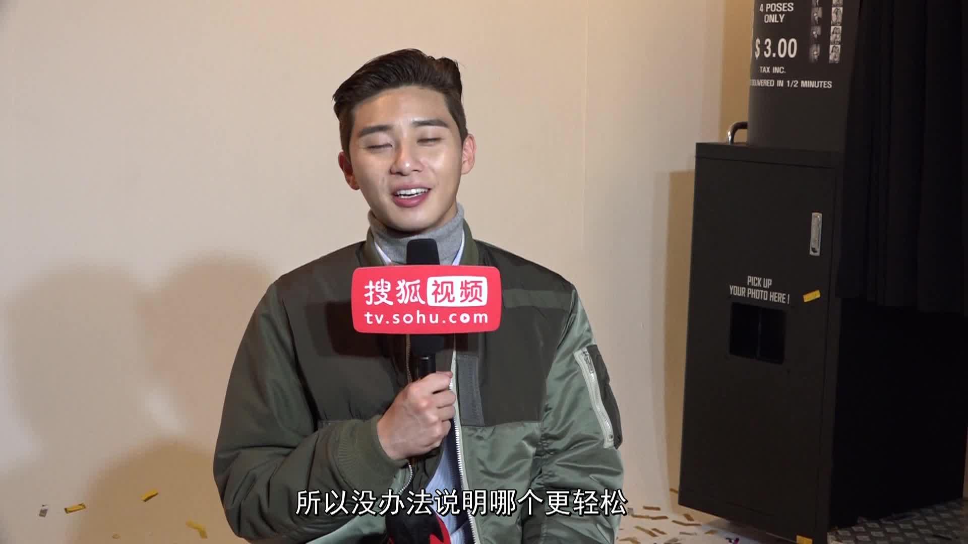 专访朴叙俊:再搭档黄静茵更默契 大势男也爱玩