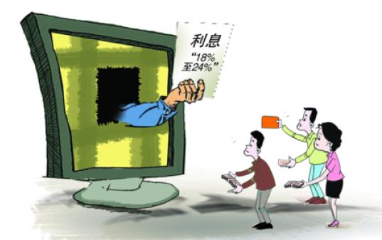 """今年9月,在合肥读大二的小王在网上发现了上海一家名为""""蔬泽创投""""的投资网站,网站""""最高24%""""的高利息吸引他投了1万块钱。足月拿到利息后,小王将母亲出车祸留下的29万元意外保险金全部追加了进去。 11月初,正当他等着网站支付本金时,""""蔬泽创投""""的网页突然登录不上了,小王大呼上当。据悉,全国目前已有200多名网友组建QQ群维权。而据受害人介绍,""""蔬泽创投""""卷走了全国上千投资人约1亿多元资金。"""