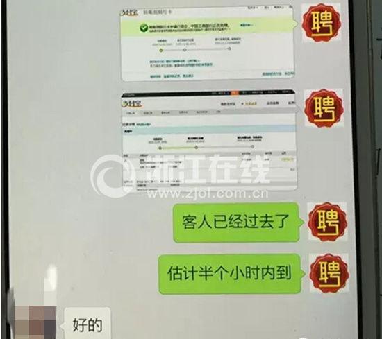 """杭州空姐被人忽悠做了""""外围女"""" 果被诈财骗色"""