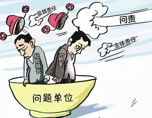 沂水镇召开财经纪律专题培训会 200余人参加