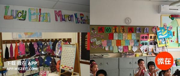 小学黑板报剪贴画图片
