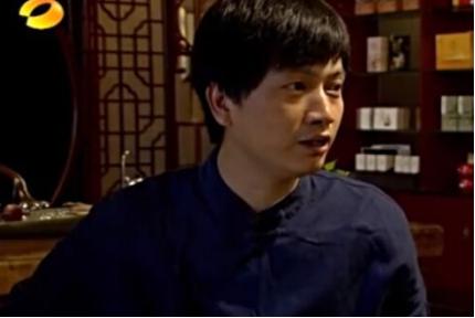 """柳岩大学初恋男朋友张逐个与韩2、唐3、郭四并称""""新四大佳人"""""""