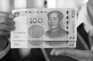 土豪金百元钞出生遇尴尬:ATM不吃 验钞机不认