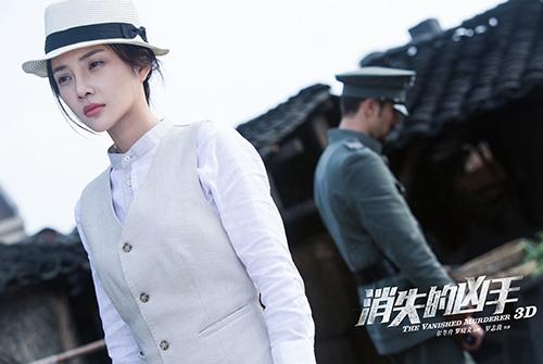 《消失的凶手》赌场千金不好惹 李小璐强攻刘青云