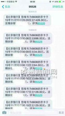 """泸州高中v高中:细数双11四宗""""最""""你中招了?(图)学横晚报图片"""