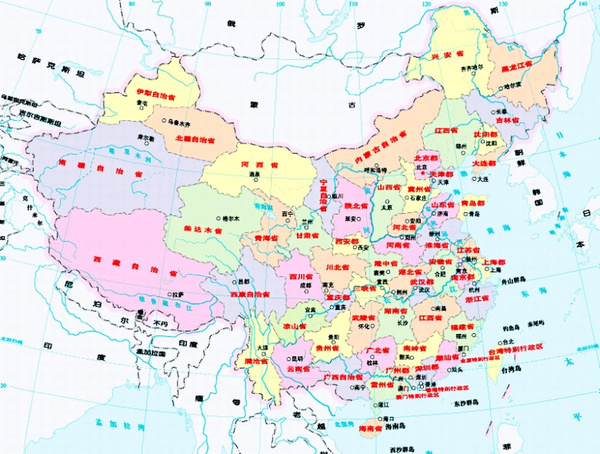 2,渤海省:由现天津市,现河北省秦皇岛市,唐山市,承德市,廊坊市组成
