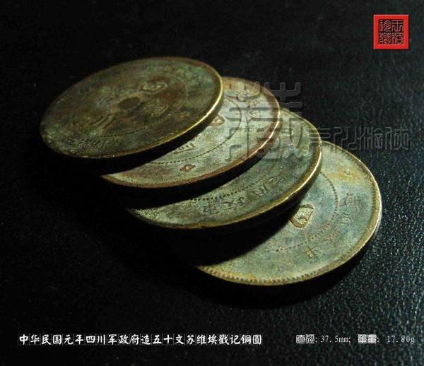 铜钱锁怎么编图解步骤
