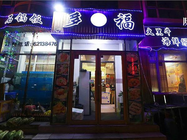 可以烧烤的海鲜_韩国十大人气的烧烤美食——釜御山铁桶海鲜烧烤会员卡优惠商家