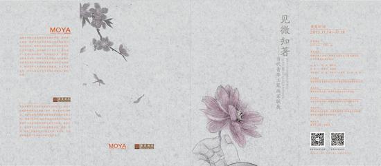见微知著:当代青年工笔画家联展将在西安开幕