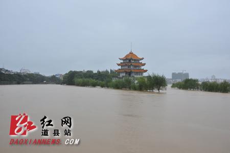 道县潇水三桥规划图
