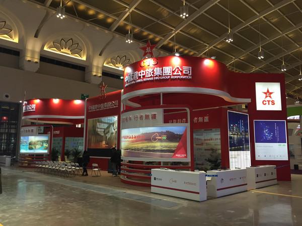 中国港中旅集团矩阵亮相昆明国际旅游交易会