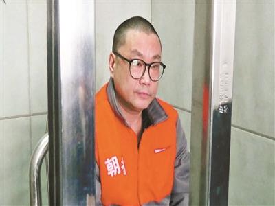 2015年2月 歌手尹相杰因涉嫌犯有不法持有毒品罪被旭日查看院提起自诉(材料图)