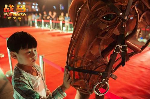 新华网11月10日电享誉国际舞台的话剧《战马》在上海市上演之际,新华网未来研究院将联合荷兰国家计算机中心启用生物传感技术,对观众的现场体验进行测试。