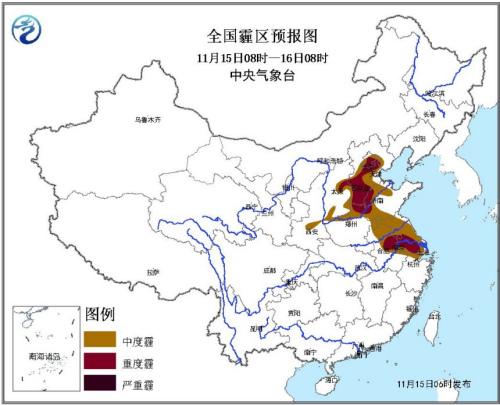 中新网11月15日电 据中央气象台预报,预计,15日08时至16日08时,北京、天津、河北中南部、山西中部、河南北部、山东西部、江苏大部、安徽东部等地有中度霾,其中,北京南部、河北中南部、河南北部、山东西部、安徽中部、江苏中南部等地的局部地区有重度霾。中央气象台11月15日06时继续发布霾黄色预警。