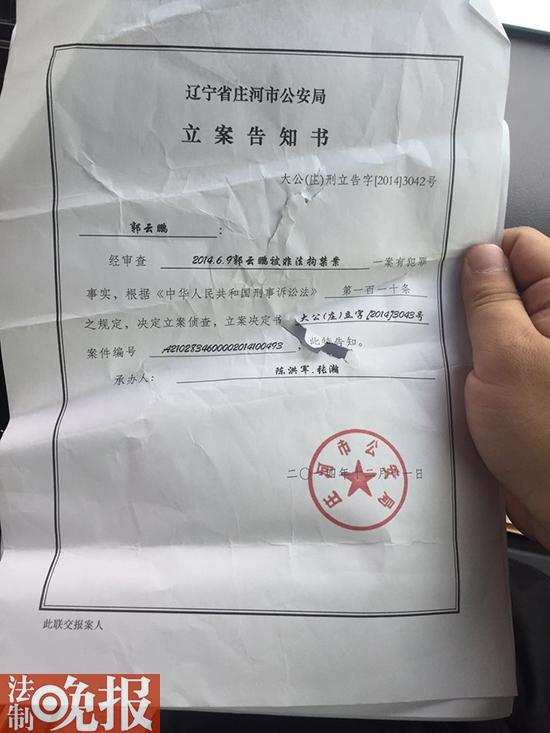 民警抓捕嫌疑人被检察院追责 警方:办案无瑕疵