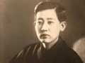 川岛芳子生死之谜(三)决定生死