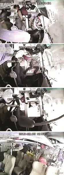 监控显示,撞车后客车内乘客飞出车窗外。