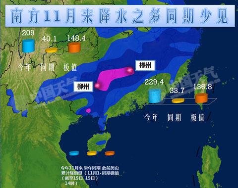 11月以来,南方地区降雨量较往年同期偏多。(制图:于群)