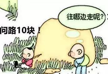 【宝宝帮】孩子给人带路故意收10元,真相让所有人都竖大拇指