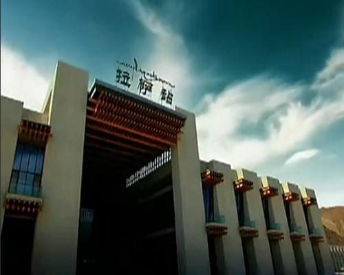 拉萨火车站是中国最美的火车站