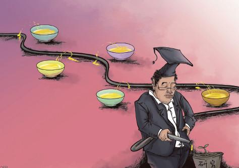 《中国经济周刊》记者 劳佳迪   上海报道