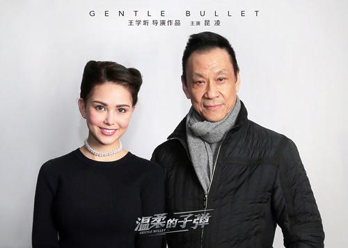 《温柔的子弹》王学圻首当导演 昆凌已确认加盟